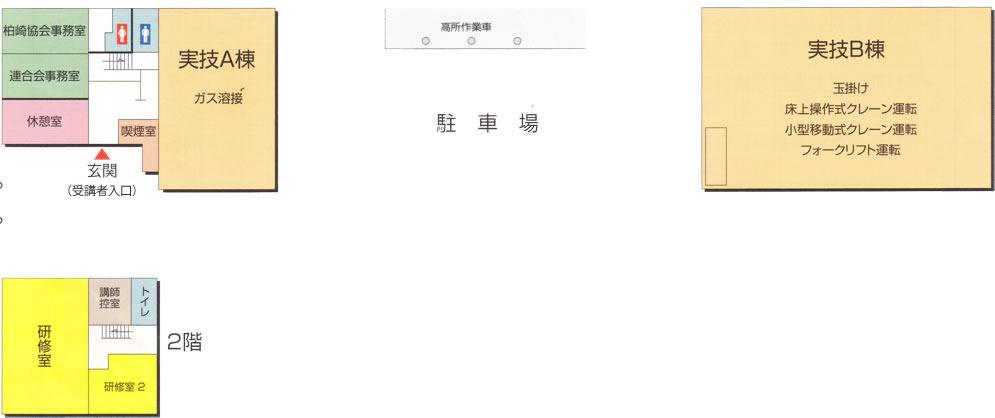 上・中越教育センター(柏崎市)